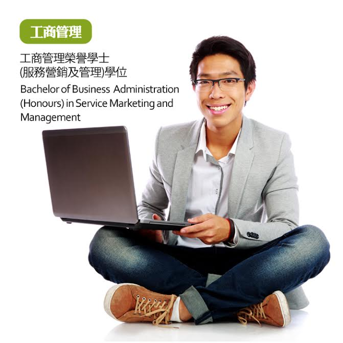 Bachelors in Business Admin - Marketing or Management?