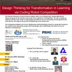 20180126-Coding-Competition_V20181203
