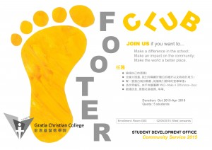 footer club_A3_poster (2)