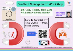 NEW - Conflict-Management-1