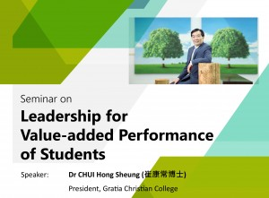 Seminar on Leadership for Value-added Performance of Students_c
