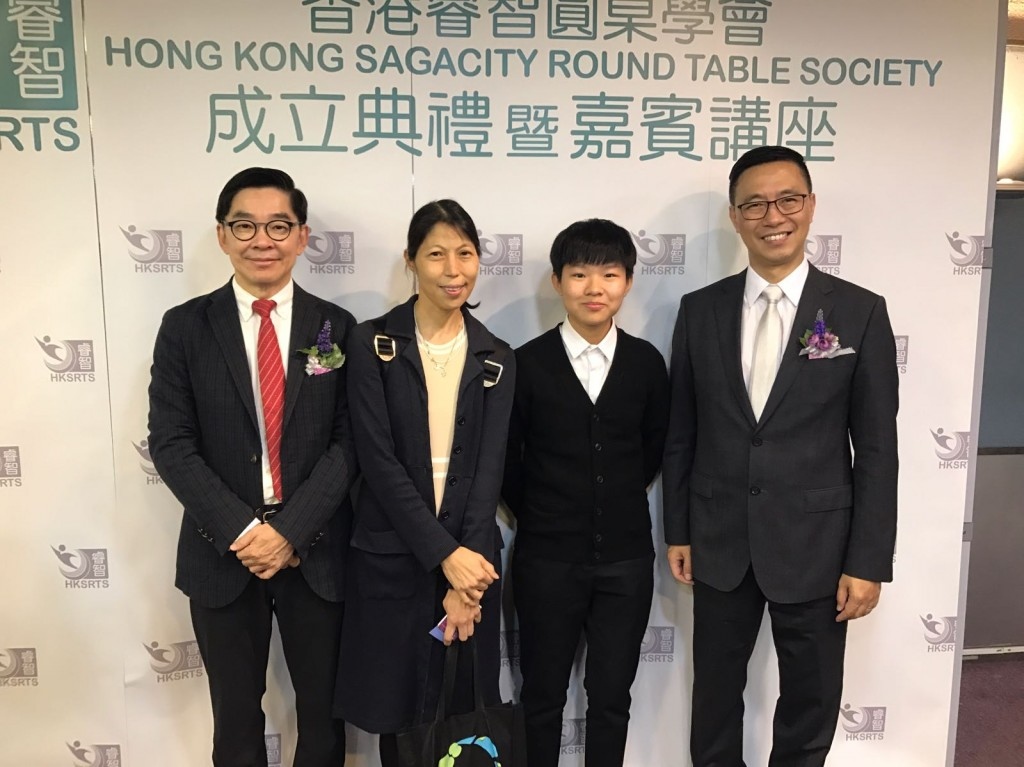 Dr. Shirley Yeung (Head of the School of Business cum Director of College Development) was invited to join Hong Kong Sagacity Round Table Society Meeting.楊慕貞博士(商學院主任及學院發展總監)獲邀出席香港睿智圓桌學會成立典禮暨嘉賓講座