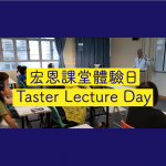 Taster Lecture Day-website news