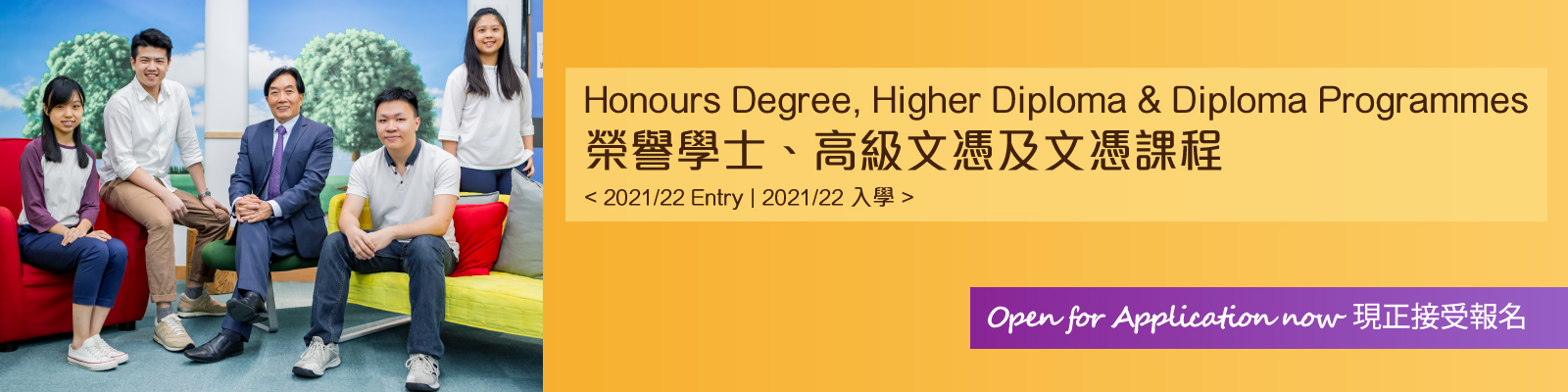 Website-banner-Admission-v4